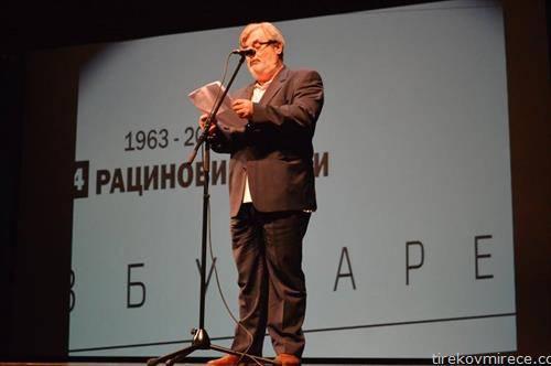 проф. д-р Мишел Павловски