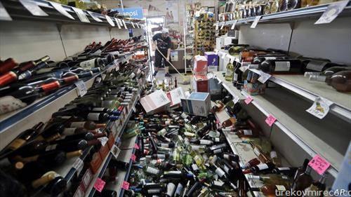 по земјотресот од 7,1 степен во Калифорнија
