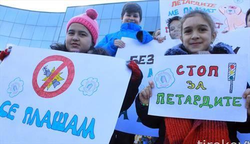 Деца од скопската населба Аеродром држат транспаренти против употребата на петарди и други пиротехнички средства