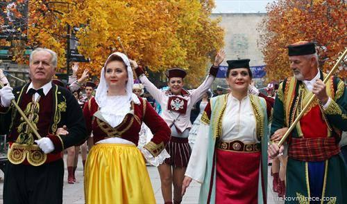 Денови на Тиват во Скопје