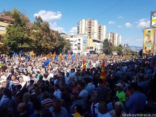 Илјадници граѓани маршираа  во Скопје за европска Македонија