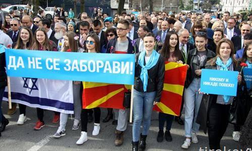 Со Марш на живите и со положување цвеќе во зградата на Монополот во Скопје беа одбележани 75 години од холокаустот