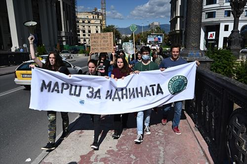 марш за иднината во Скопје