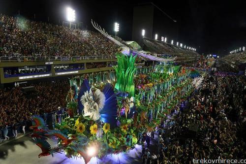 почна карневалот во Рио