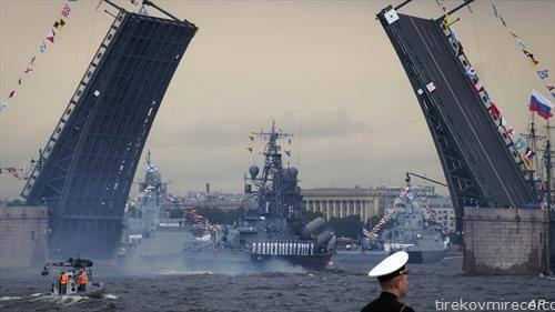 парада на воената морнарица во Санкт Петерсбург