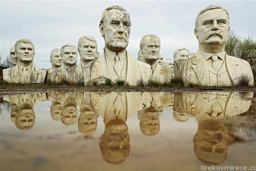 паркот на американските претседатели во вирџинија