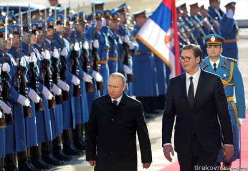 Путин стаса во Белград