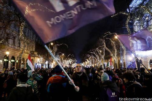 протестите продолжуваат во Будимпешта