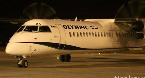 .  по 10 години авион повторно лета на линијата Атина -Скопје и обратно