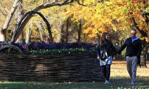 Есен, љубов, Градски парк Скопје