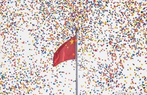 балони во Пекинг 70 години комунизам
