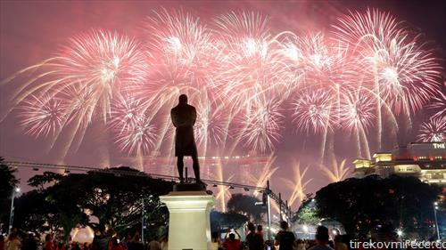 националниот ден нa Сингапур