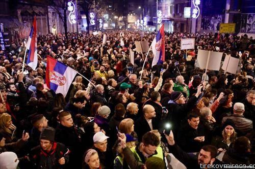 протест на белграѓани против  режимот на вуќич