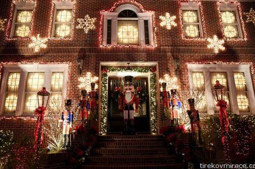 Украсена куќа во Њу Јорк
