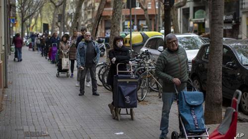 редици за маркет во Барселона