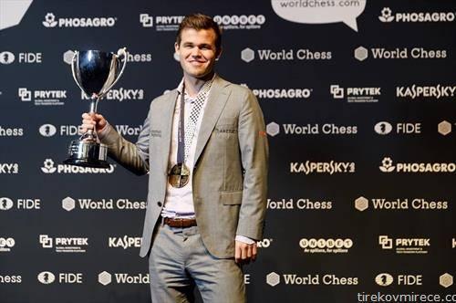 Магнус Карлсен од Норвешка е новиот светски првак во шах, тој го победи американецот Каруана