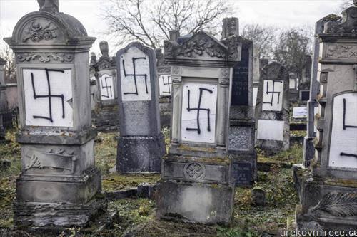 еврејските гробишта искршкани со наци симбол во Стразбур