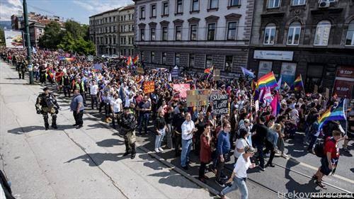 парада на гордоста во Сараево