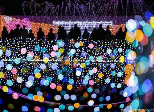 забавниот парк во Токио, Јапонија