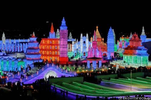 харбин, град од мраз во Кина