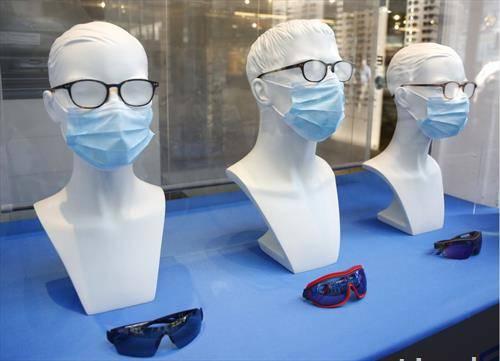 излог во Цирих во бутик за оптика