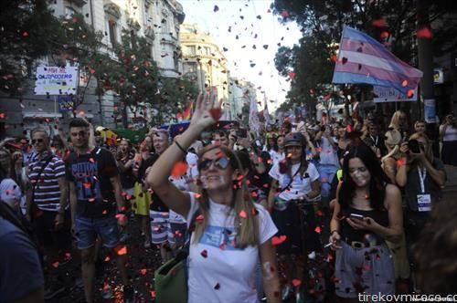 парада на гордоста во Белград