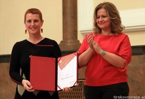 На новинарите Марина Костова и Емин Аземи во Собранието им беше врачена државната награда Мито Хаџи Василев - Јасмин