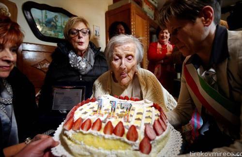 деновиве, се верува дека Ема Морено од Италија е последниот човек роден на планетата  пред 1900 година, има 117