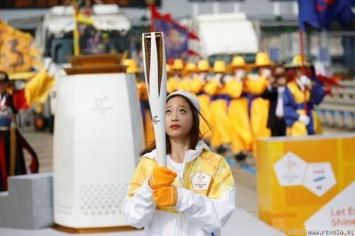 олимпискиот оган стаса во Јужна Кореја
