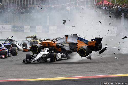 незгодата на стартот на Ф1 трката во Спа Белгија