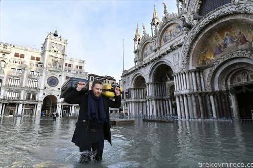Венеција пак под вода