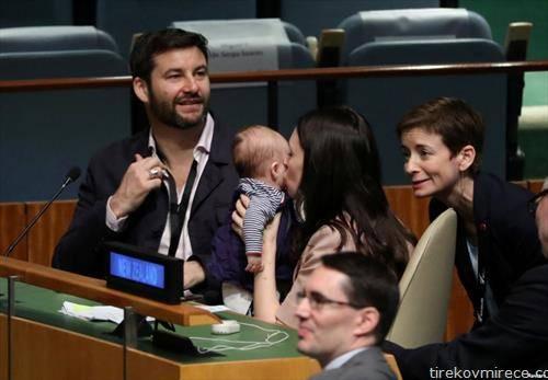 премиерката на Нов Зеланд на Генералното собрание на ОН дојде со бебе
