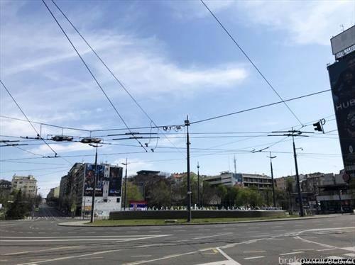 славија Белград