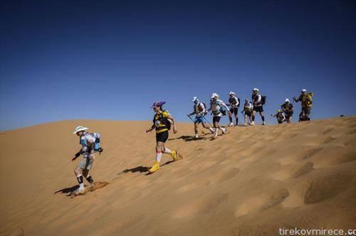 трка низ пустините на Јужен Мароко
