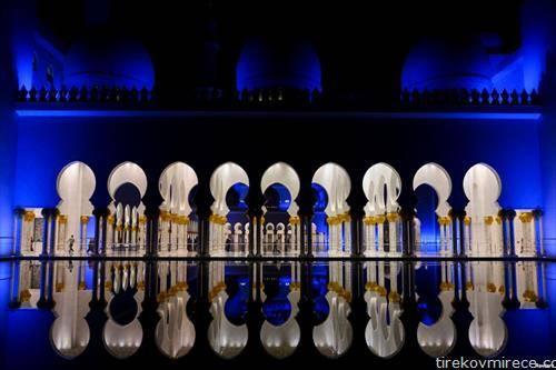 Зајед Гранд Џамија во Абу Даби, Обединетите Арапски Емирати