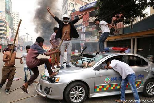 насилство по улиците на Дака Бангладеш