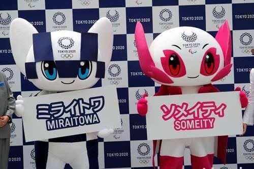 маскотите на олимпијадата во Токио добија имиња