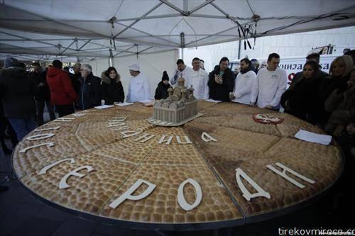 празнична Божикна погача во Белград тешка 250 кг