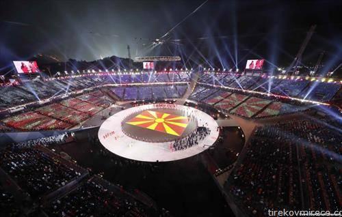 отворањето на ЗОИ во пјонгчанг