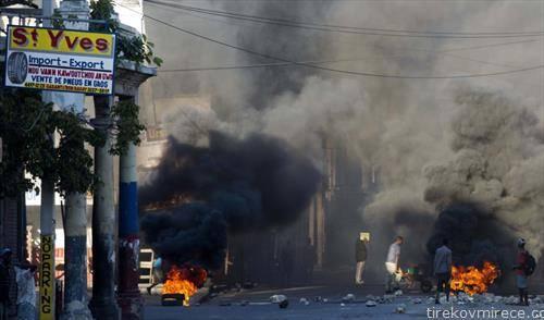 нереди и на хаити