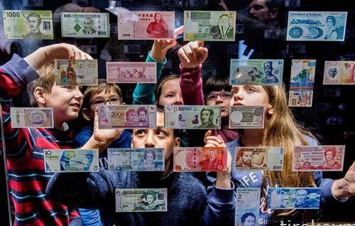 парите во светот