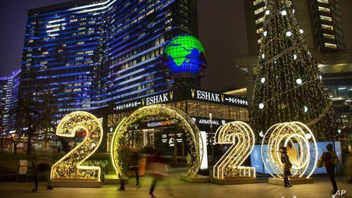 Москва пред новогодишно
