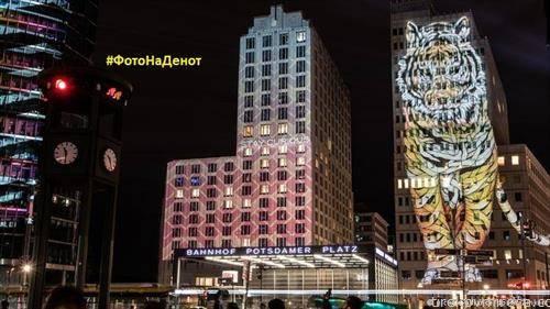 По 14 пат во германската престолнина се одржува таканаречениот  Фестивал на светлината  ќе бидат проектиран 150 слики, видеа и светлосни уметнички дела