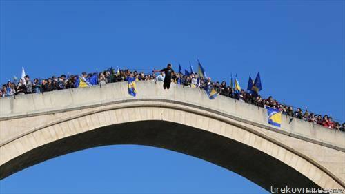 со скок од Стариот мост одбележана 25 годишнината од неговото рушење