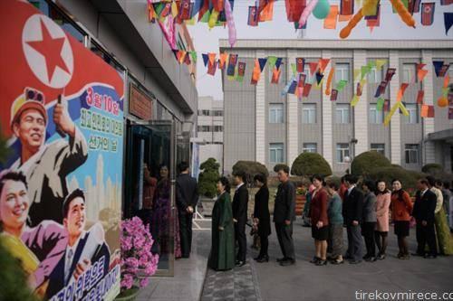 се чека за гласање во рeдица во Северна Кореја