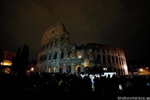 колосеумот во мрак на час за спас на планетата земја