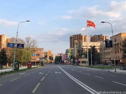 пусти улици во скопје