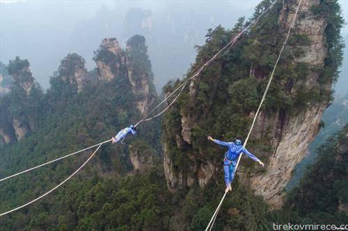 одење по жица во шумите на Кина, во костими од Аватар