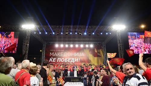 ВМРО-ДПМНЕ побара вонредни парламентарни избори, до година со претседателските