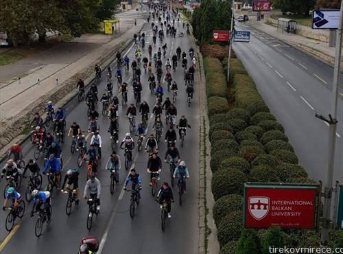 Околу 2.000 луѓе беа пријавени на Скопје на точак